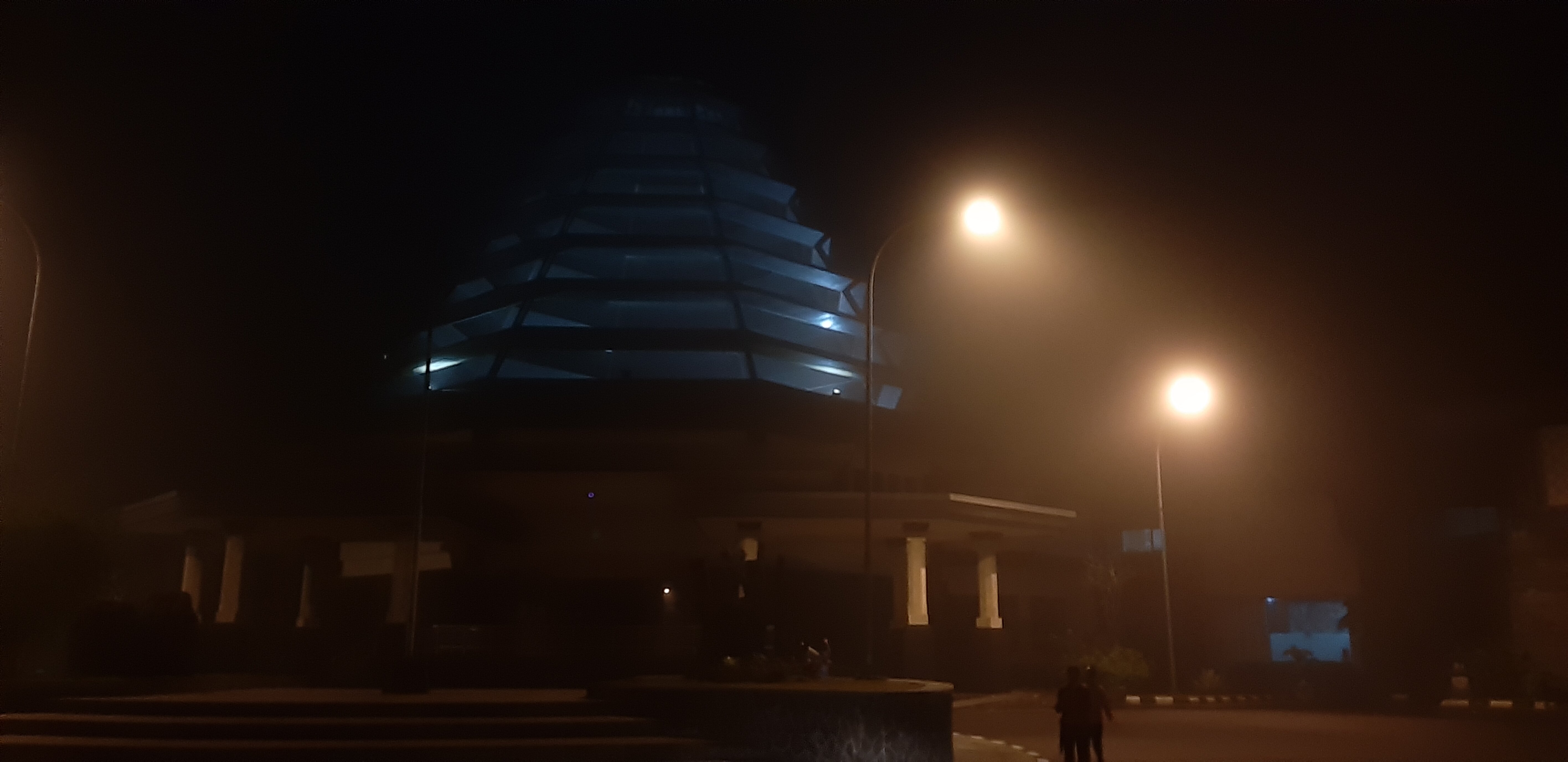 Museum Geopark looming in the fog.