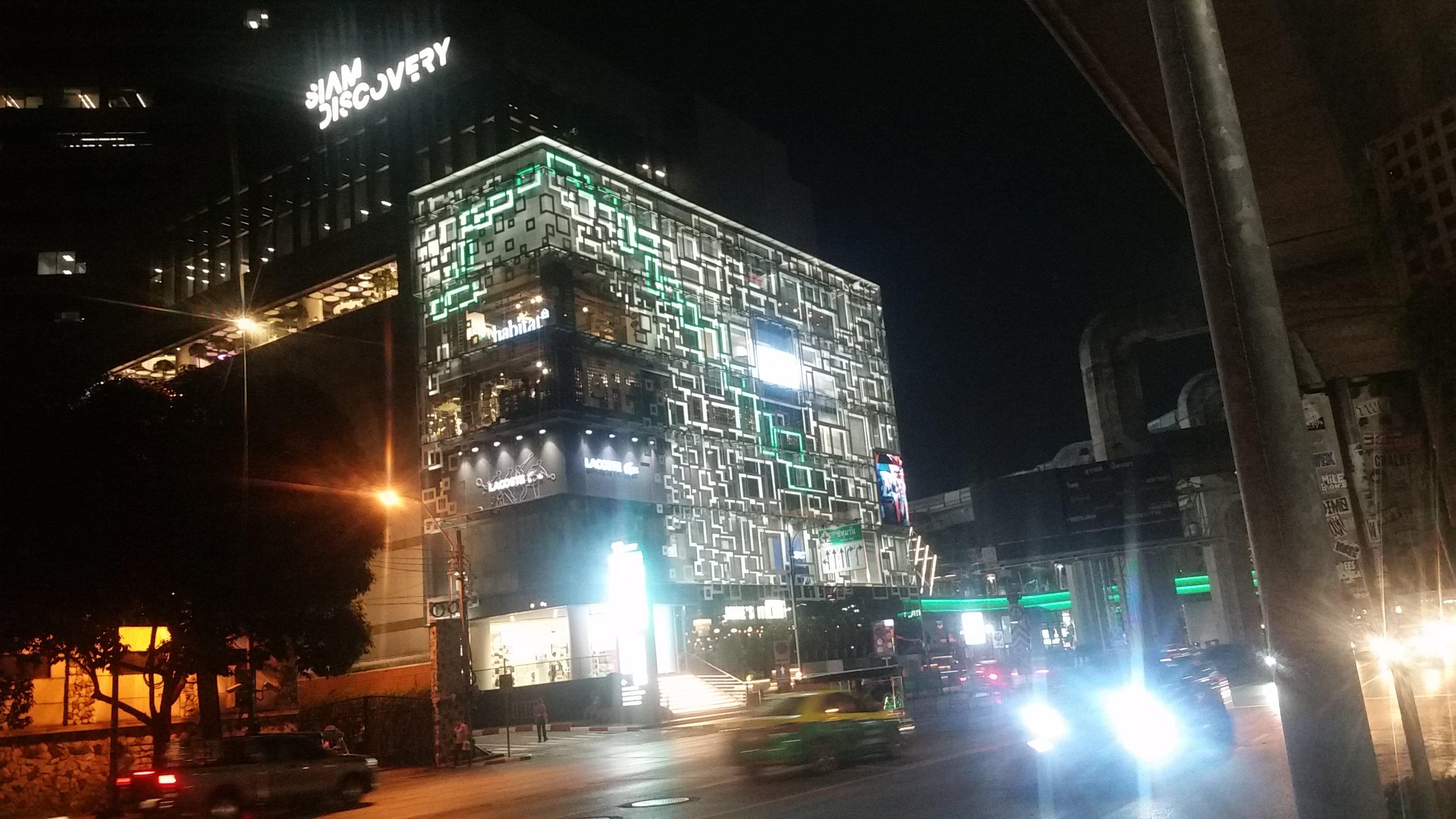 Bangkok's Siam Discovery.