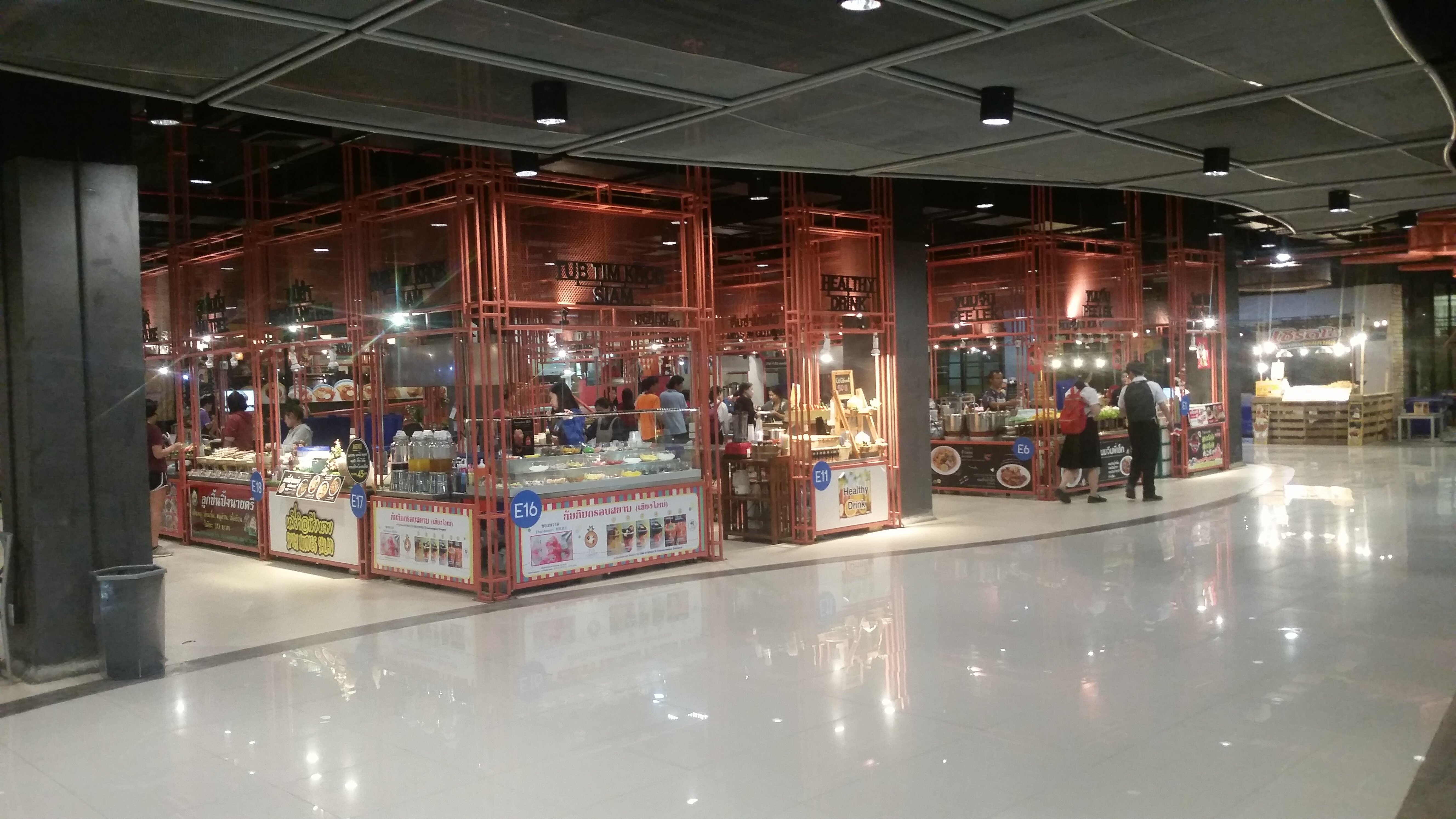 The food court I didn't like in Central Kad Suan Kaew.