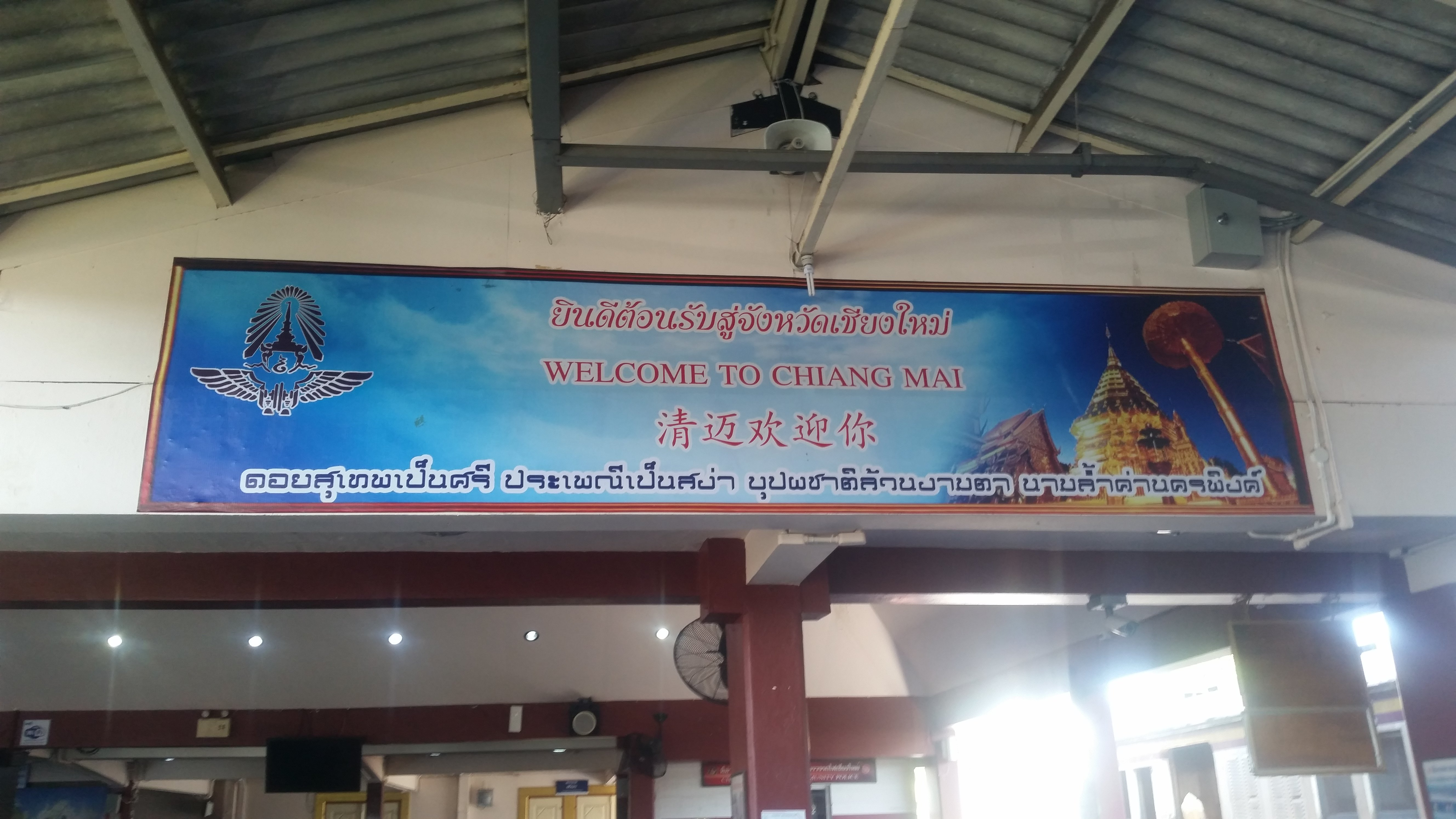 Welcome to Chiang Mai!