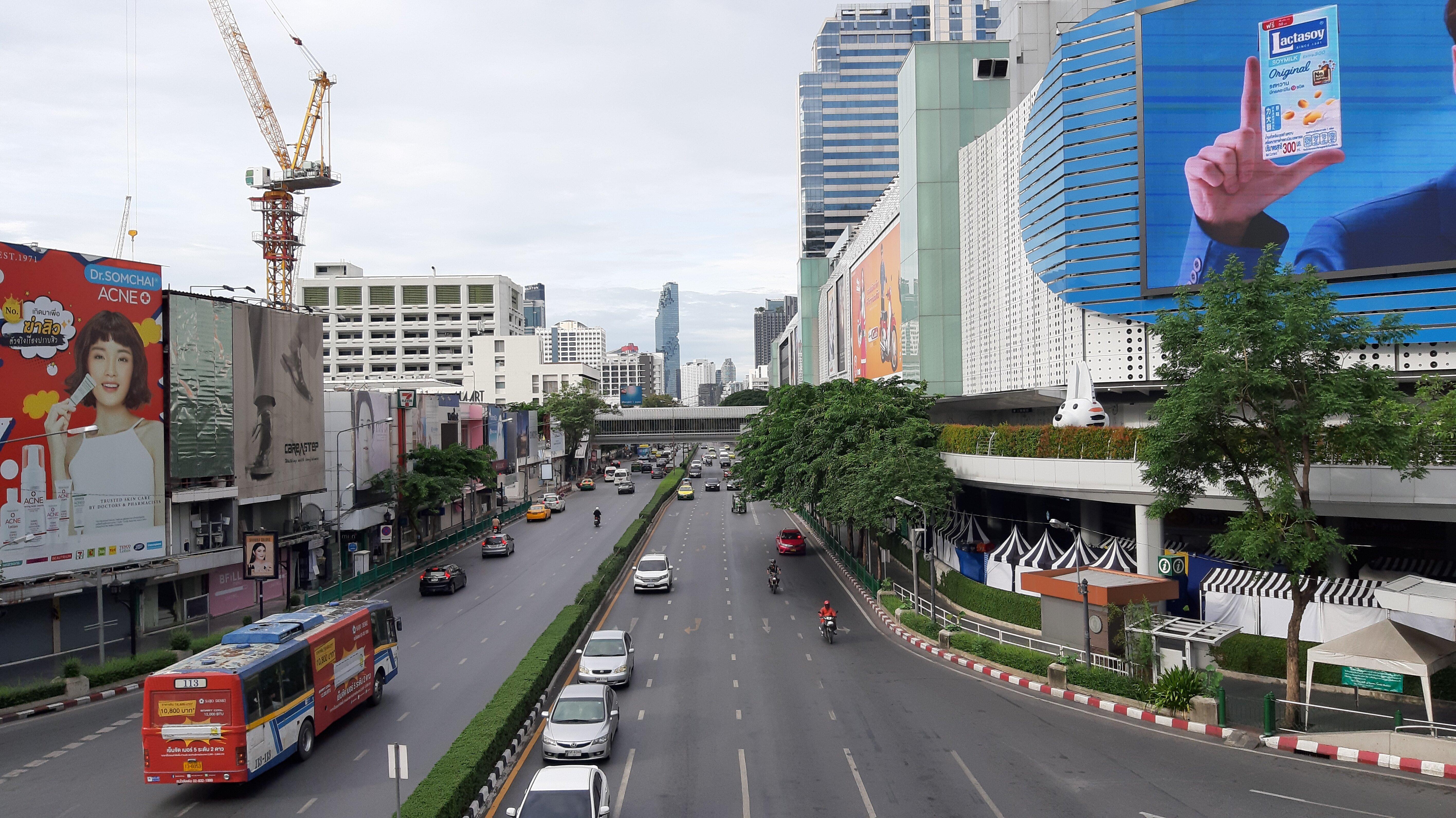 Siam area, near the malls.