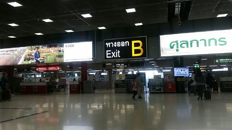 Inside the airport, next to Baggage Claim.